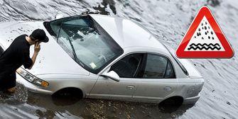 Wetterwarnung! Massive Regenfälle werden zum Problem
