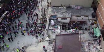 Mexiko nach Erdbeben: Drohnenvideo zeigt Zerstörung