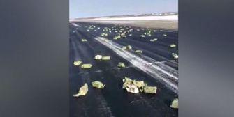 Goldregen: Flugzeug verliert 172 Goldbarren auf Startbahn
